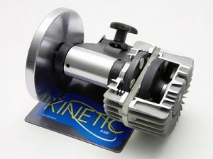 Kurt-Kinetic-magnetic-coupling-300x225-1